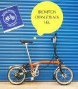Brompton Orange Black H6L
