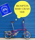 brompton berry crush M6R